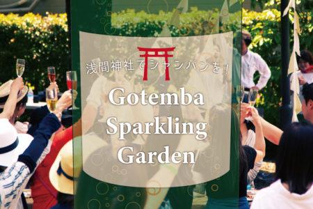 浅間神社でシャンパンを! Gotemba Sparkling Garden